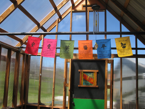 New flags in the greenhouse add a new dimension and reflective quality.